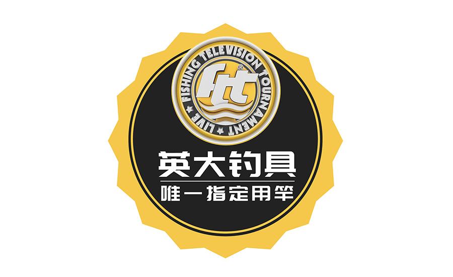 2018年度FTT正式牵手英大钓具,动力平衡系列成为赛事唯一指定用竿