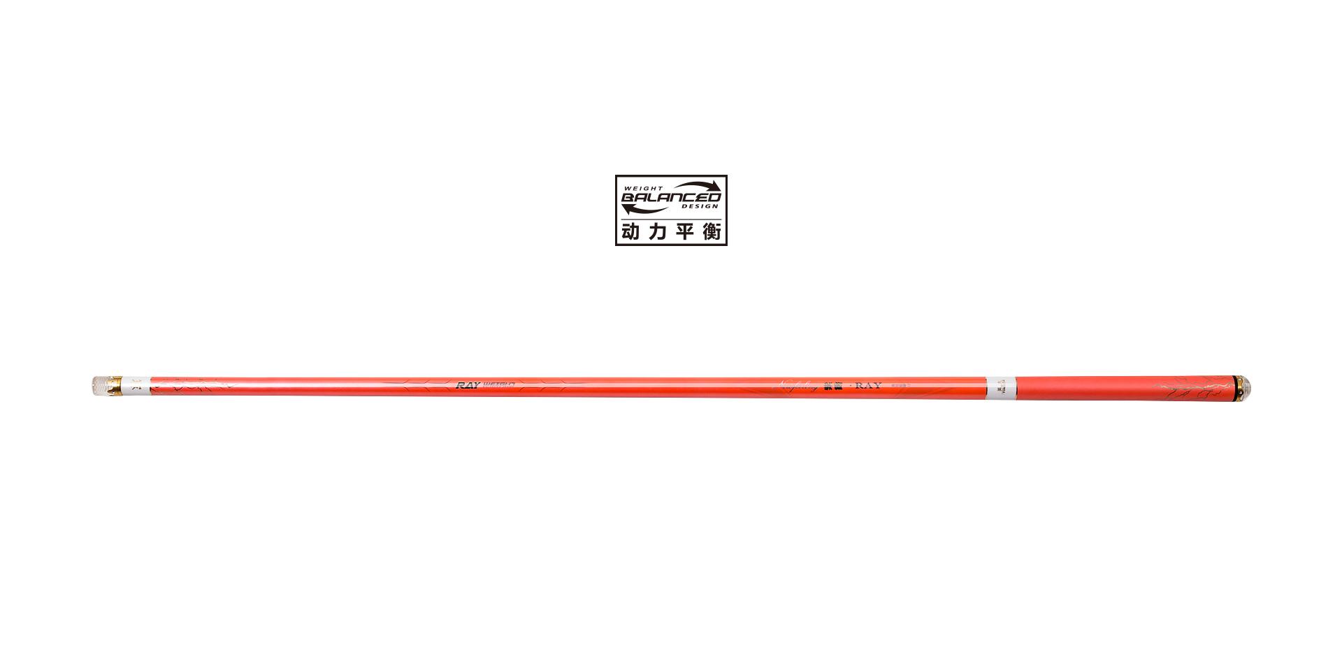 英大钓具亚洲限量发行YINGDA・RAY・系列新品――紫爵・RAY,品质型动力平衡战斗竿